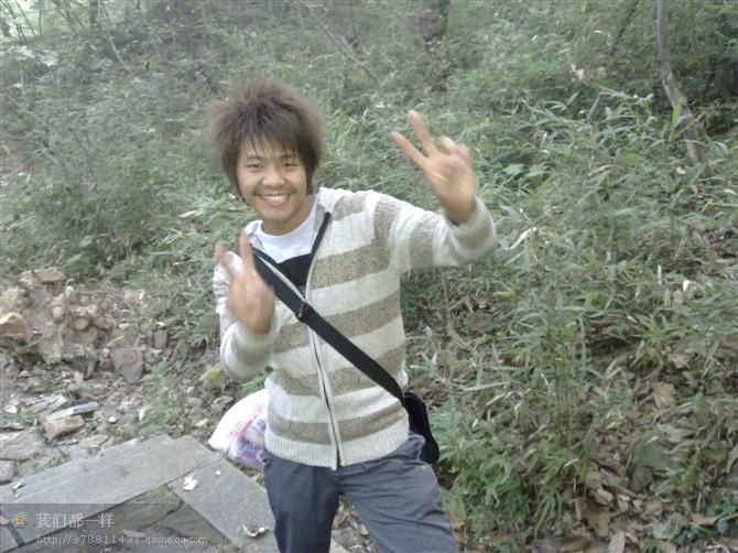 mawang_sky
